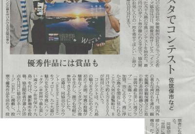 yumiuri_20180920